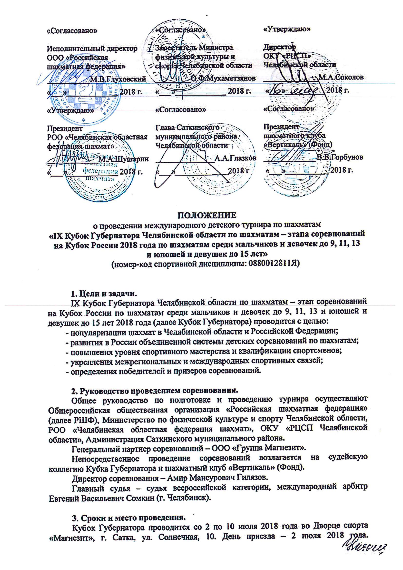 Владимиров,как решать задачи и этюды.